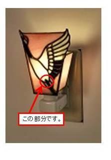 ブログ用ナイトランプ.jpg